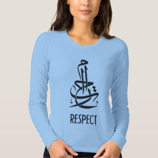 Respect Arabic Calligraphy and English T-shirts