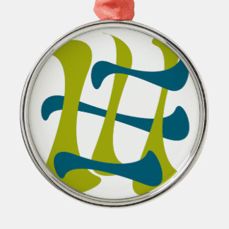 retro abstract current christmas ornament
