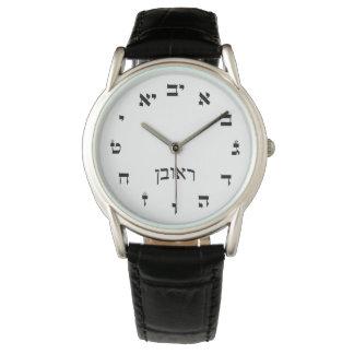 Reuven, Reuben Time Watch