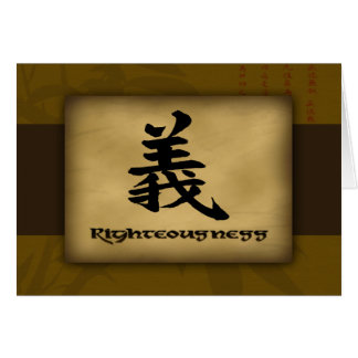 Righteousness Chinese Greeting Cards