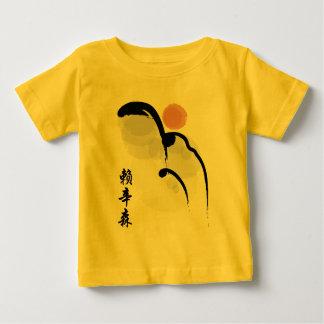 Rising Sun Calligraphy Art T Shirt