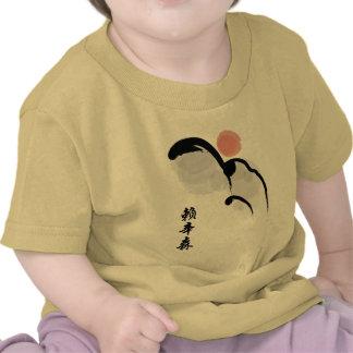 Rising Sun Calligraphy Art Tee Shirts