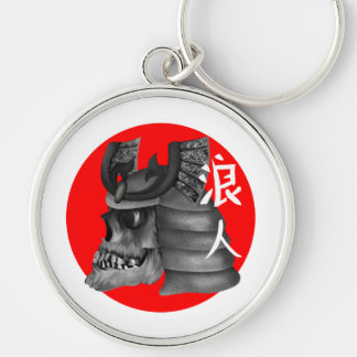 Ronin Samurai Japanese Flag Key Ring