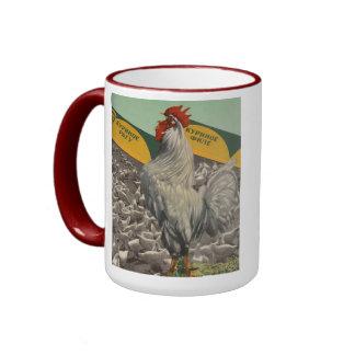 Rooster Mug - U.S.S.R. vintage poster