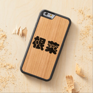 Root Vegetable iPhone 6 case