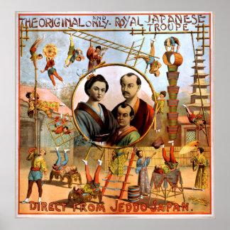 Royal Japanese Troupe 1892 Circus Vintage Poster