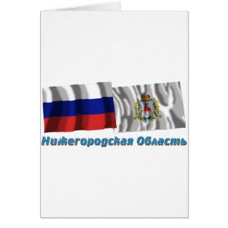 Russia and Nizhniy Novgorod Oblast Card