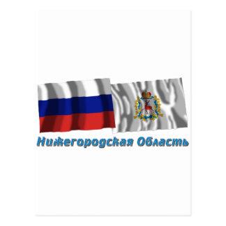 Russia and Nizhniy Novgorod Oblast Postcard