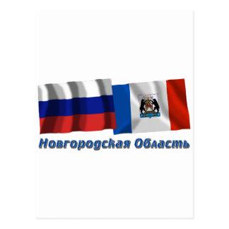 Russia and Novgorod Oblast Postcard