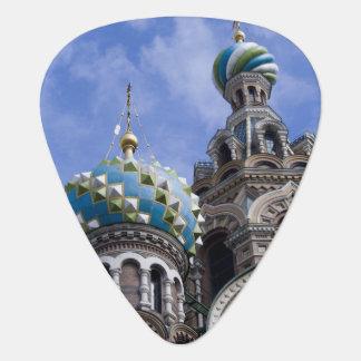 Russia, St. Petersburg, Nevsky Prospekt, The 2 Guitar Pick
