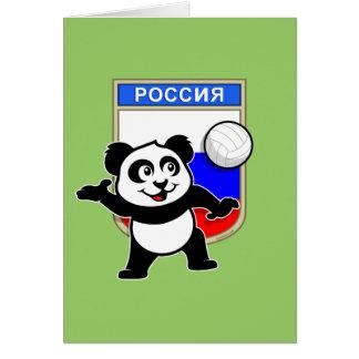 Russia Volleyball Panda Card