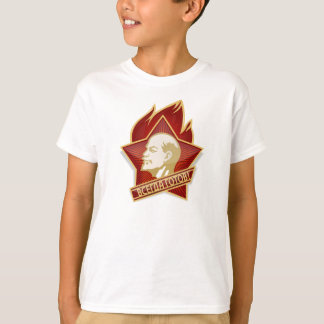 "Russian ""Always Ready!"" Young Pioneers T-Shirt"