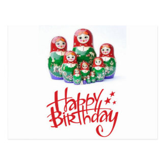 Russian Dolls Matryoshka - матрёшка Postcard