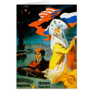Russian Motor Car ~ Vintage Automobile Ad Card