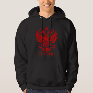 Russian Two Headed Eagle Emblem Men's Hoodie