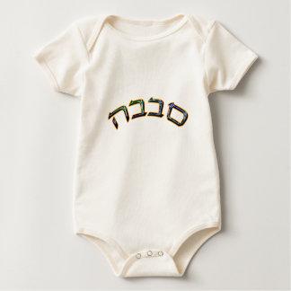 Sababa Baby Bodysuit