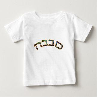 Sababa Baby T-Shirt