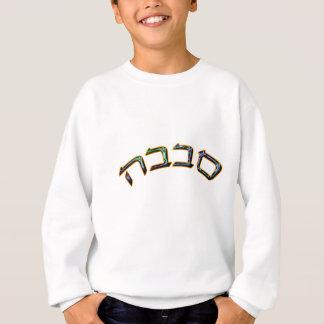 Sababa Shirt
