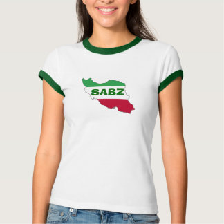 """SABZ"" Iran Flag Map T-Shirt"