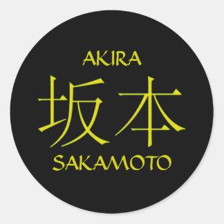 Sakamoto Monogram Classic Round Sticker