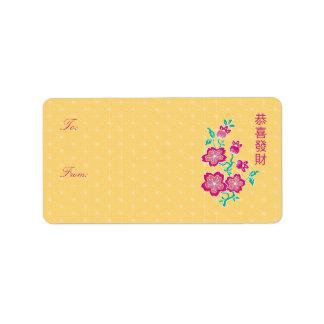 Sakura Floral Batik Chinese New Year Gift Sticker Address Label