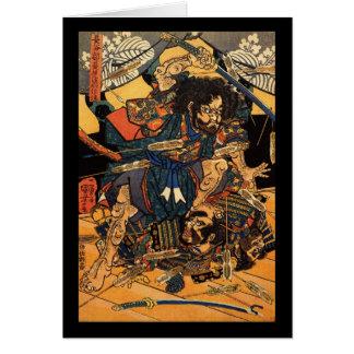 Samurai in Combat, circa 1800's Card