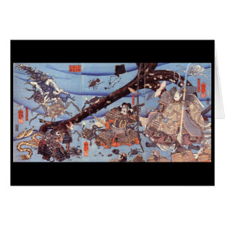 Samurai Japanese Painting c. 1800's Card