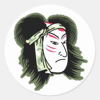 Samurai Round Sticker