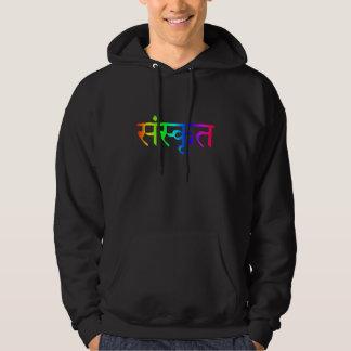 sanskrit hoodie