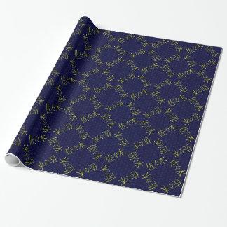 Sasaki Monogram Sakura Wrapping Paper