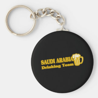 SAUDI ARABIA BASIC ROUND BUTTON KEY RING