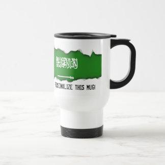 Saudi Arabia Flag Travel Mug