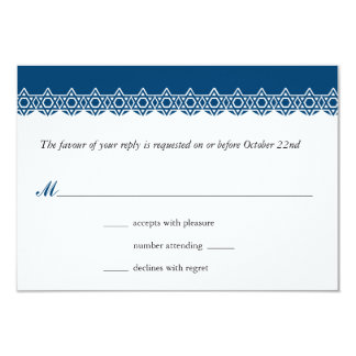 Scalloped Star of David Blue Bar Mitzvah Reply 9 Cm X 13 Cm Invitation Card