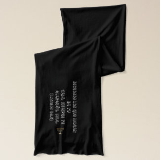 Scarf of cotton Hebrew Blessing