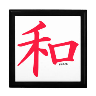 Scarlet Red Chinese symbol for Peace Gift Box