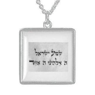 schma square pendant necklace