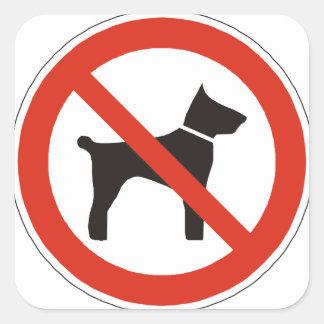 School Supplies No Dogs Square Sticker