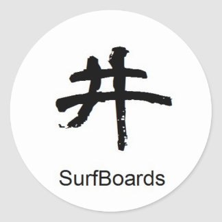 Seal of the Japanese Chinese character Round Sticker