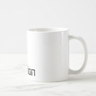 Search Engine Optimization - SEO Mug