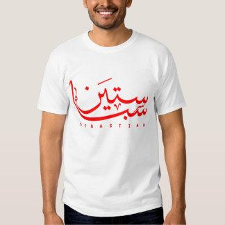 Sebastian in Stylish Arabic Calligraphy,Red Font Tshirts