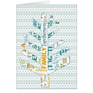 Security Envelope Tree #3 Greeting Card