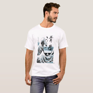 Seishu- Japanese Kanji and Hokusai Katsushika.No.4 T-Shirt