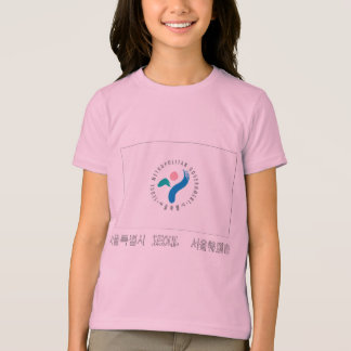 Seoul Flag with Name T-Shirt