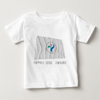 Seoul Waving Flag with Name Baby T-Shirt