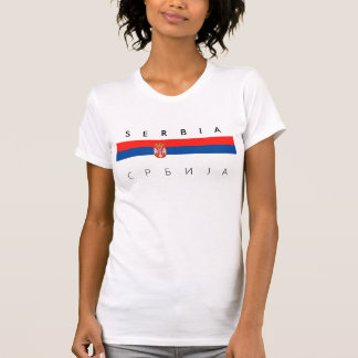 serbia country flag nation symbol name text T-Shirt