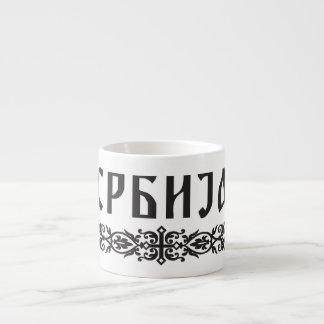 Serbia Design Mug Espresso Mug