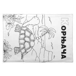 serbian cyrillic turtle placemat
