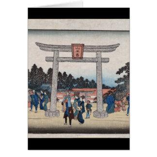 Series II Sannō Shrine at Nagatanobaba Card