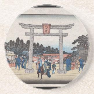 Series II Sannō Shrine at Nagatanobaba Coaster