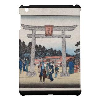 Series II Sannō Shrine at Nagatanobaba Cover For The iPad Mini